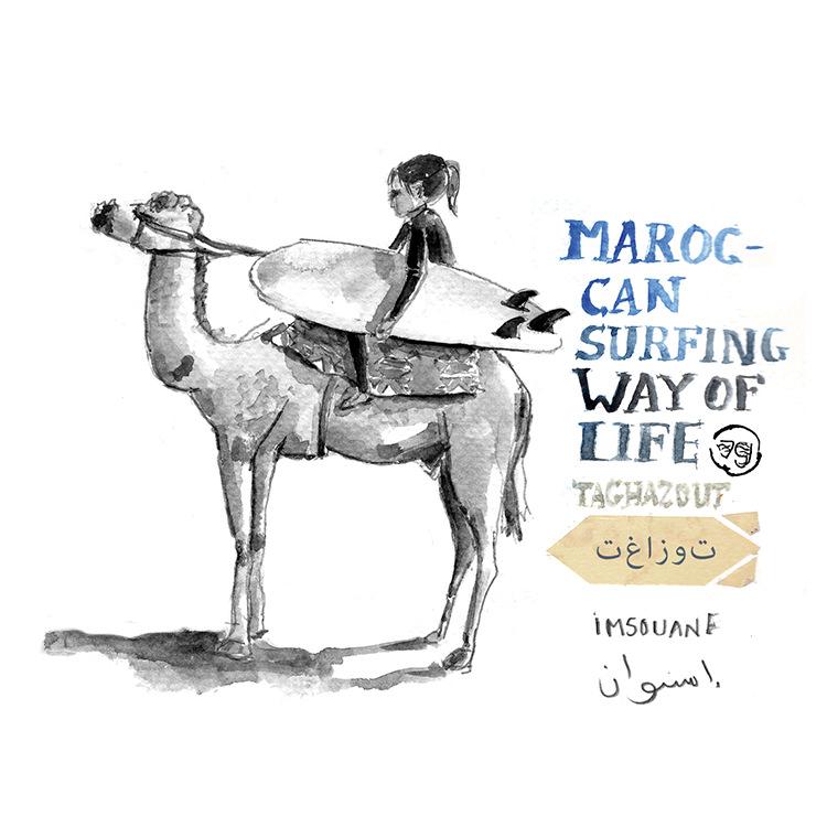 morocco-vaguegraphique-carnet-de-voyage